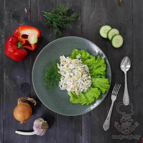 Грузинский салат с курицей